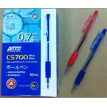 Astar CS 700 Ball Pen