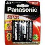Panasonic Battery AAA8 -8...