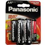 Panasonic Heavy Duty Batt...