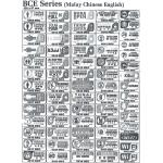 Eng Malay Chinese 225 x 9...