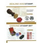 AE Sealing Wax Stamp Page...